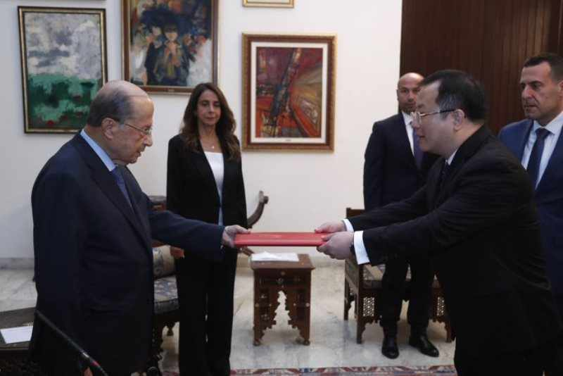 china aoun ambassador credentials