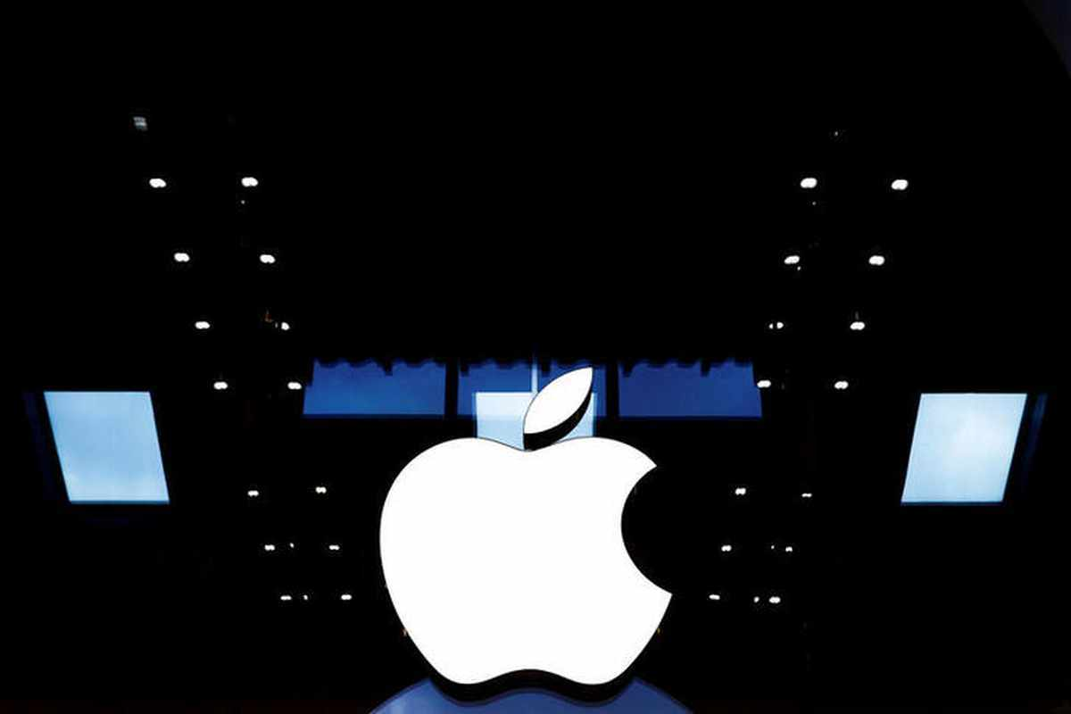 china apple relay feature private