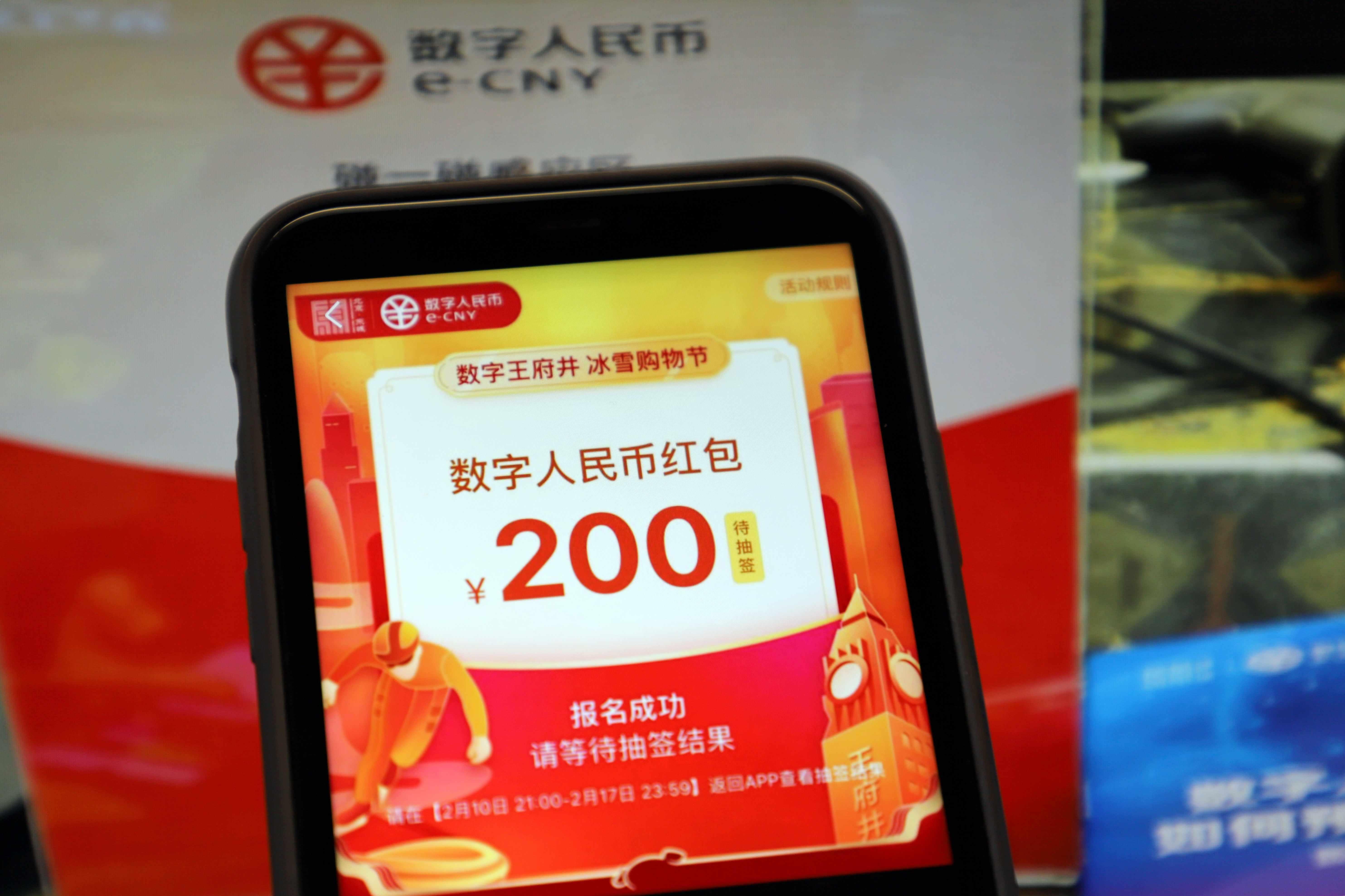 china digital yuan alipay wechat