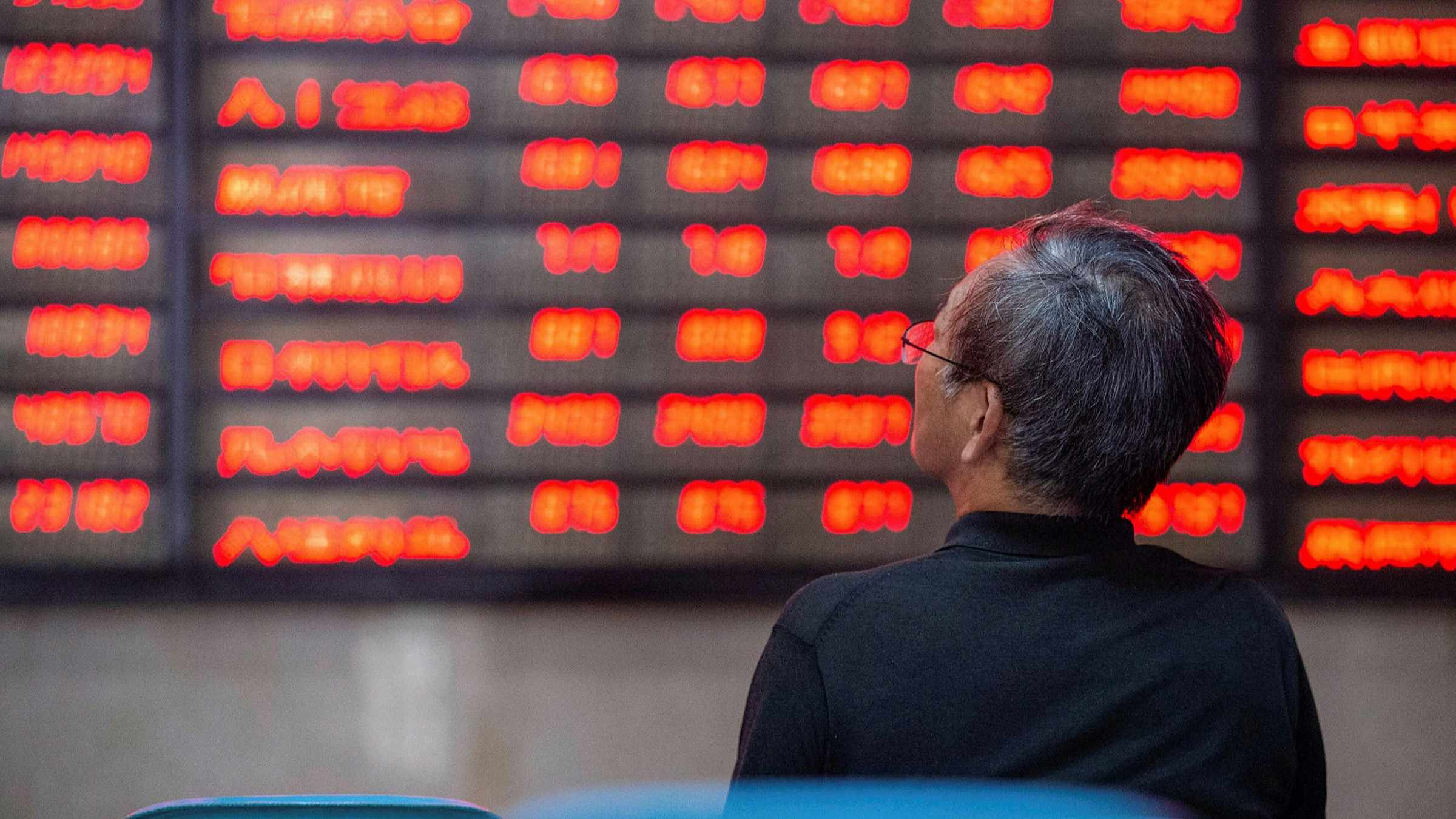 china equities msci diversification nest