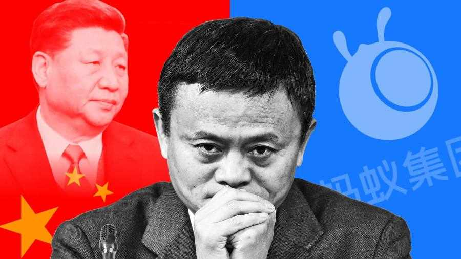 china jack jinping future private