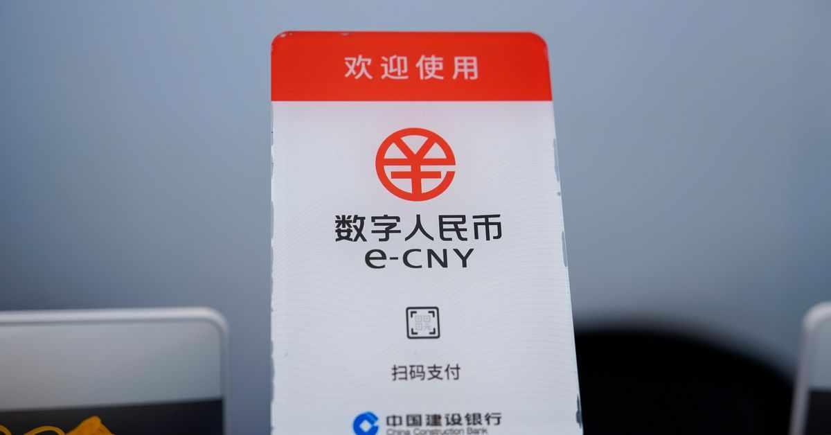 china kong digital hong domestic