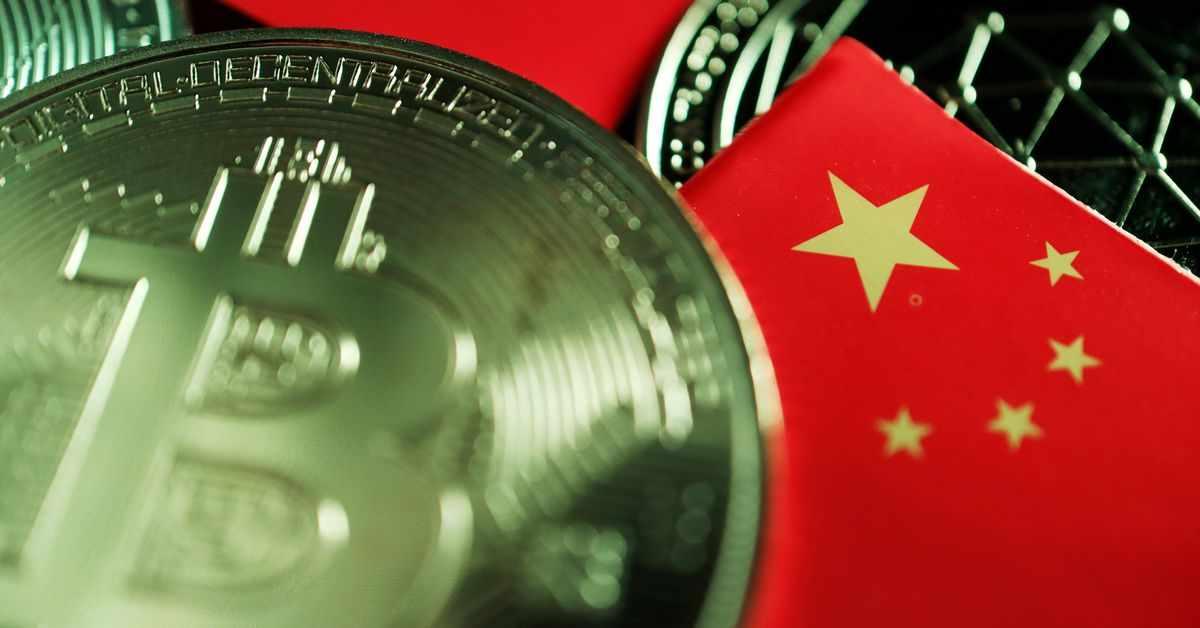 china, mining, trading, hebei,