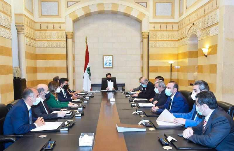 committee diab inter ministerial economic