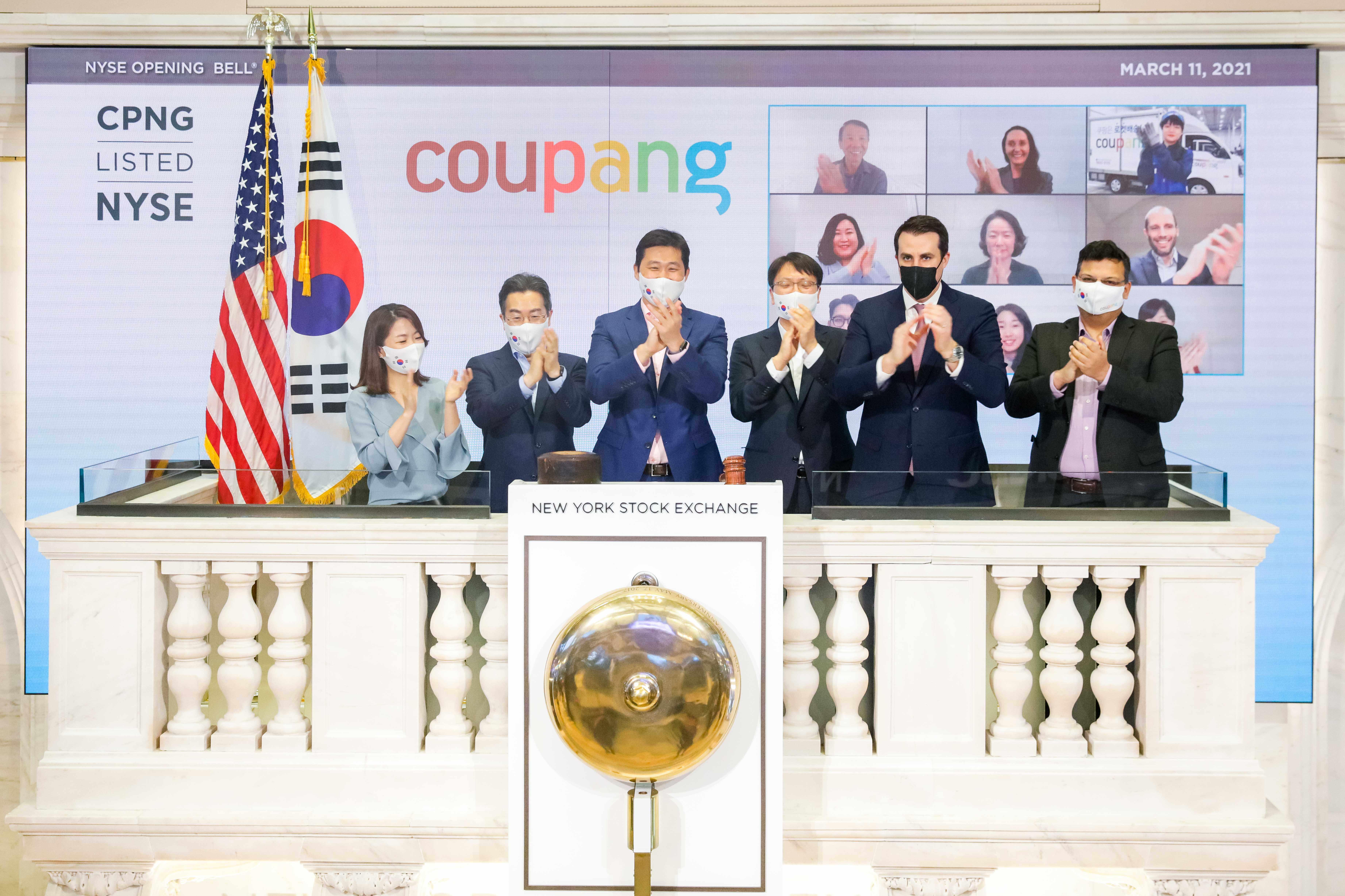 coupang market nyse debut soars