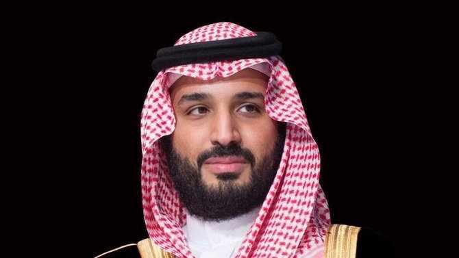 crown prince laws kingdom judicial