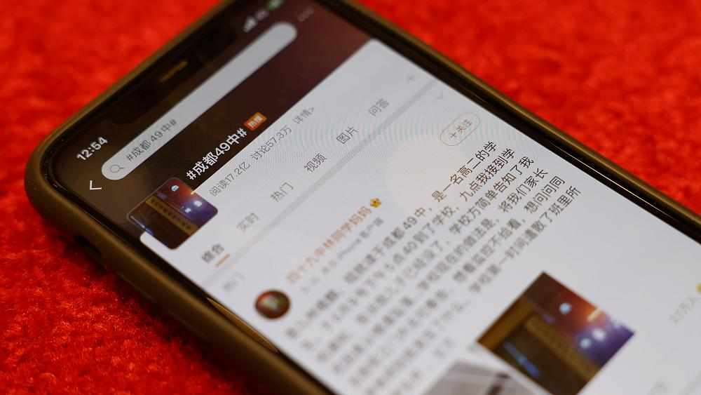 cryptocurrency accounts chinese weibo bitcoin