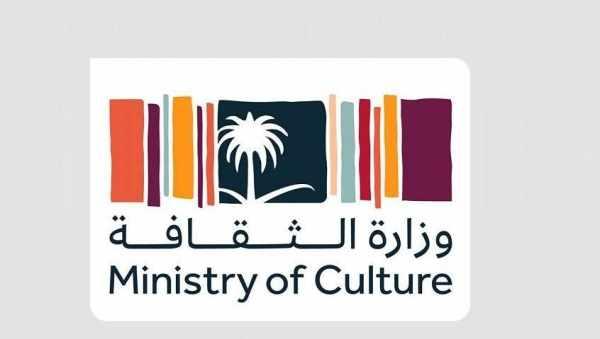 culture unaoc deputy projects briefs