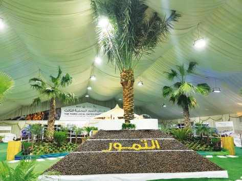 dates, farms, exhibition, rooms, drying,