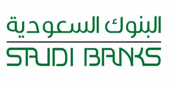 debt construction binladin burdening firm