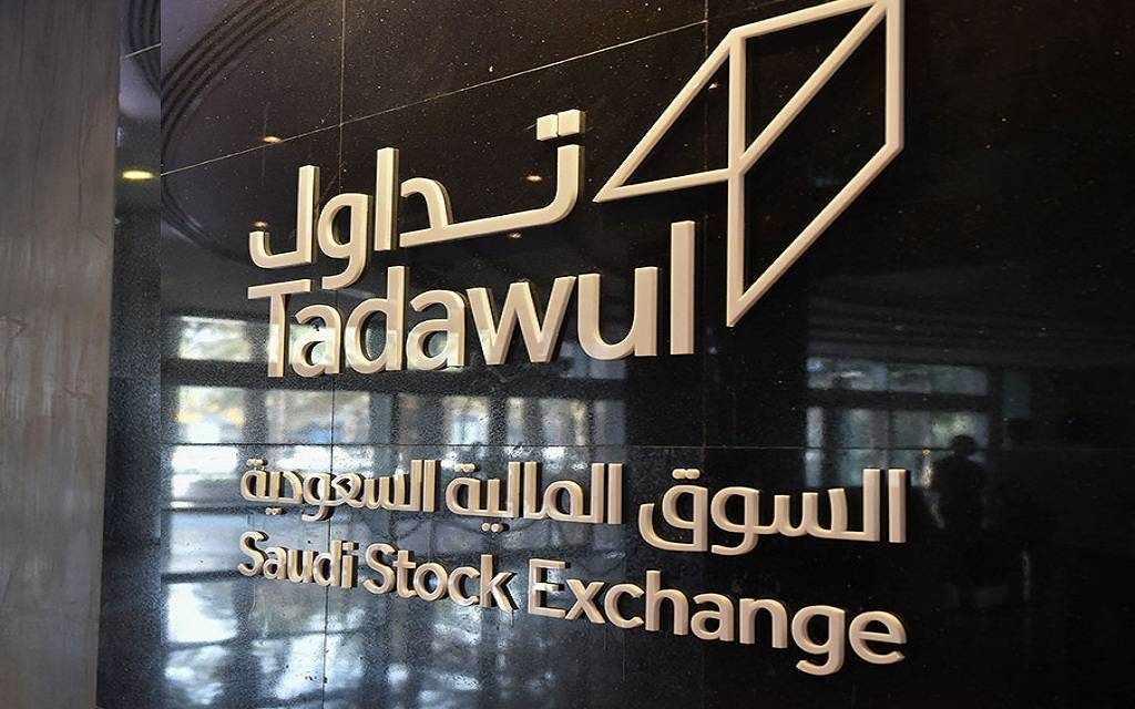 derivatives tadawul members