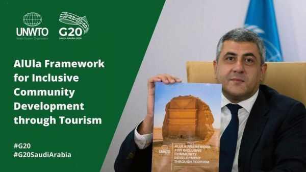 development tourism alula