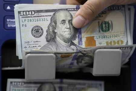 dollar yields recovery much treasury