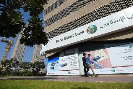 dubai bank extreme prudence headwinds