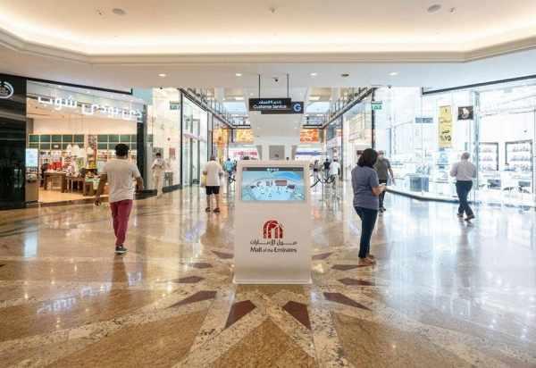 dubai businesses violating