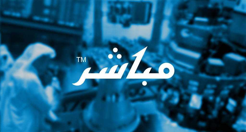 dubai dfm press release