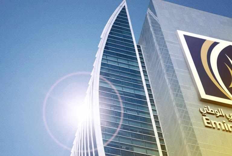 dubai emirates-nbd bond nasdaq cent