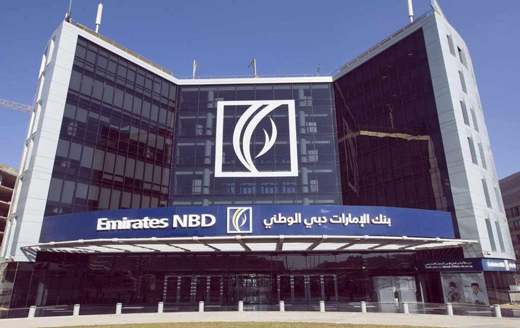 dubai emirates-nbd controlling agreement interest