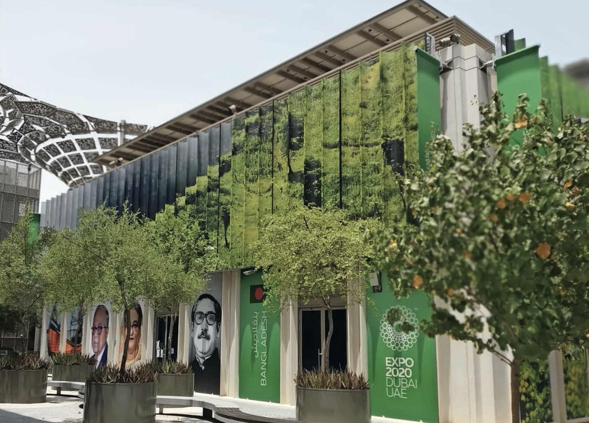 dubai expo 2020 bangladesh economic expo
