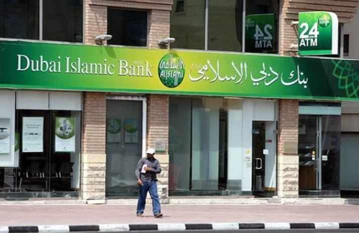 dubai islamic bank profit uae