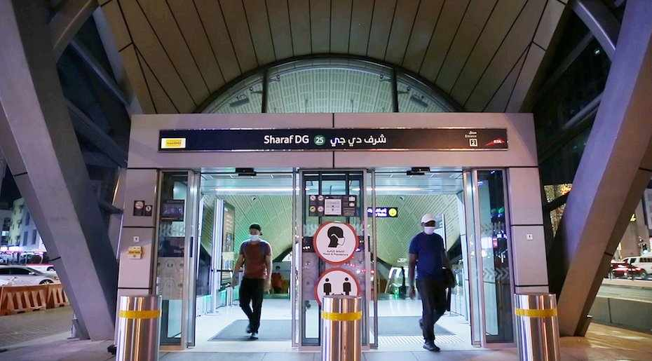 dubai metro stations sharaf station