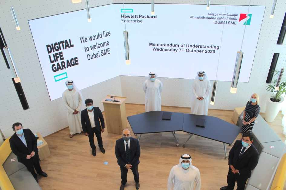 dubai sme innovation programme attraction