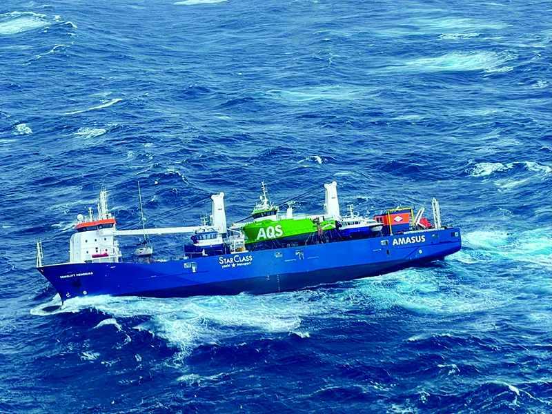 dutch cargo ship norway adrift