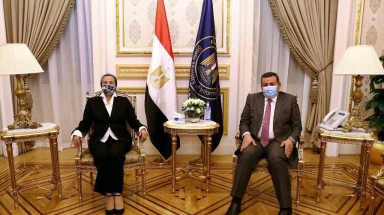 eco egypt media