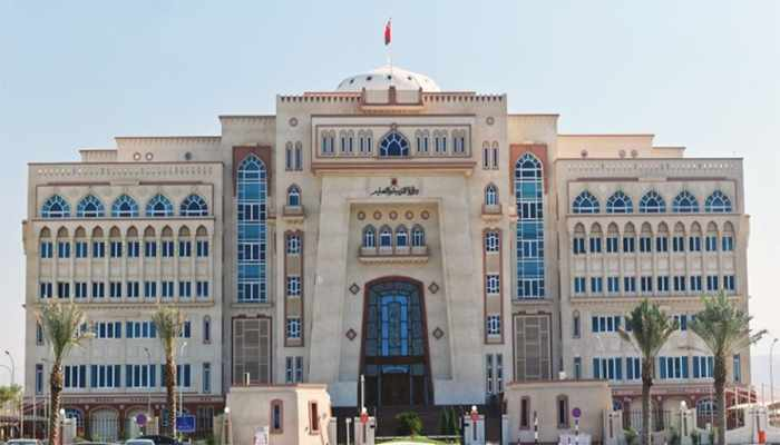 education electronic system ministry circulated
