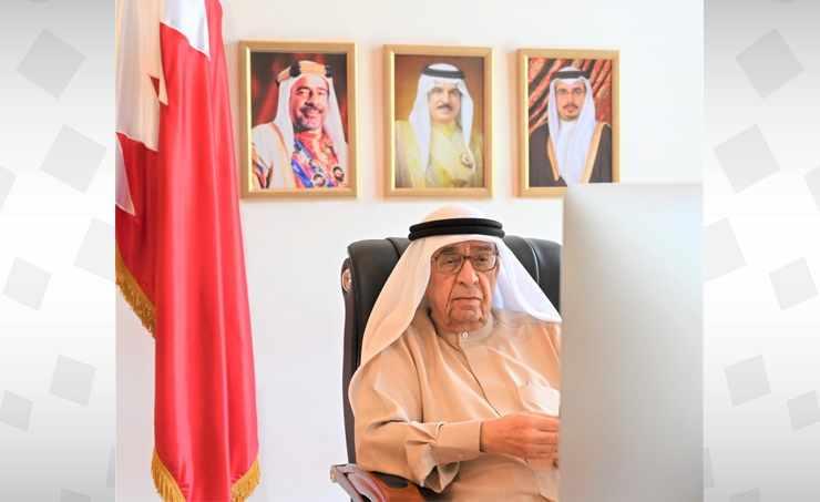 education, training, council, development, supreme,