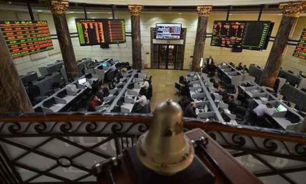 egx note market cap gains