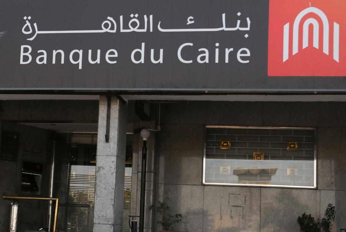 egypt -du- loan banque caire