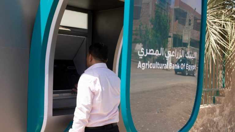 egypt, agricultural, bank, atms, rural,
