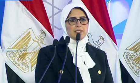egypt ambulance egp system zayed