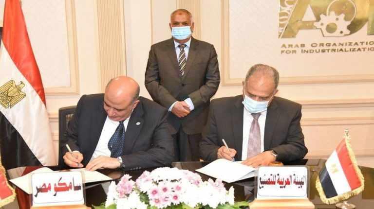 egypt aoi samco partner manufacturing
