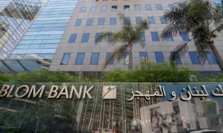 egypt bank abc blom