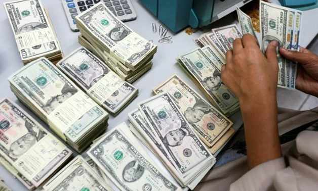 egypt bank checks foreign currencies