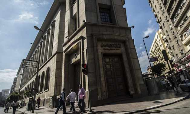 egypt bank term syndicate banks
