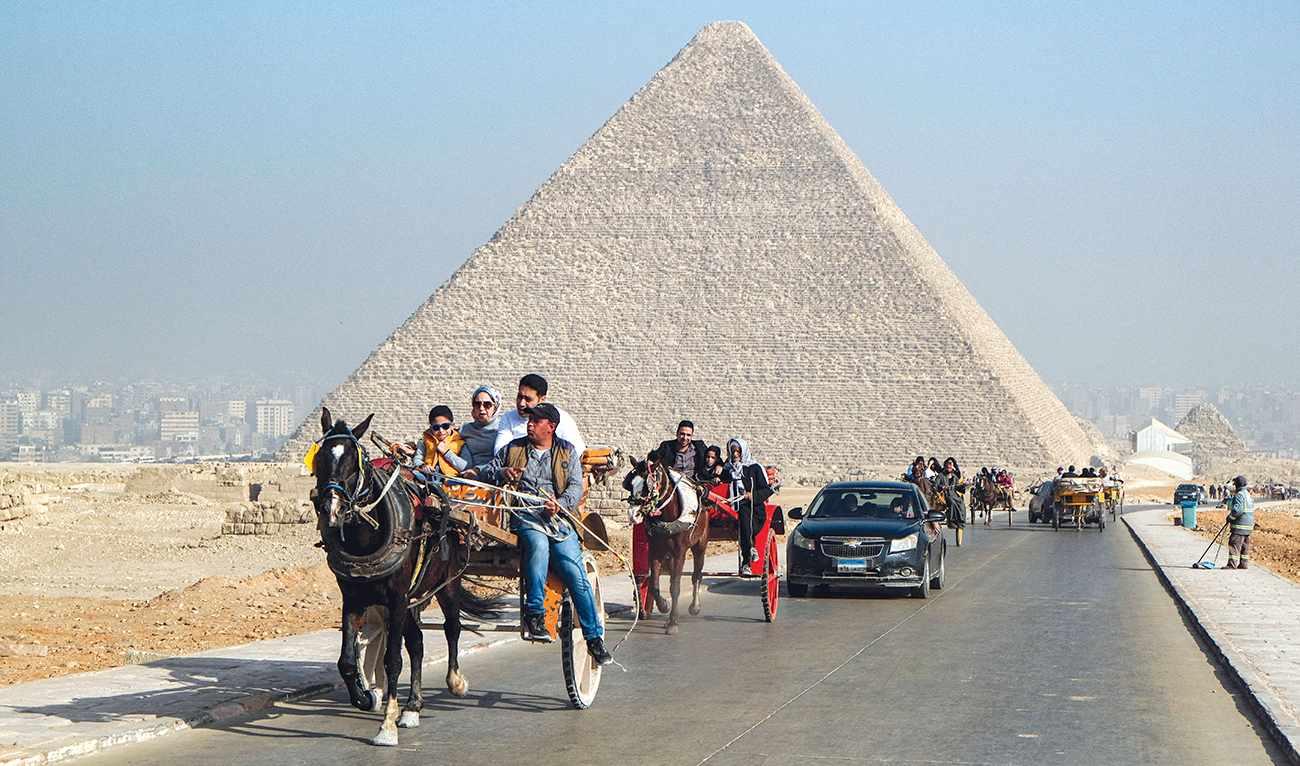egypt bank tourism february economyupdated