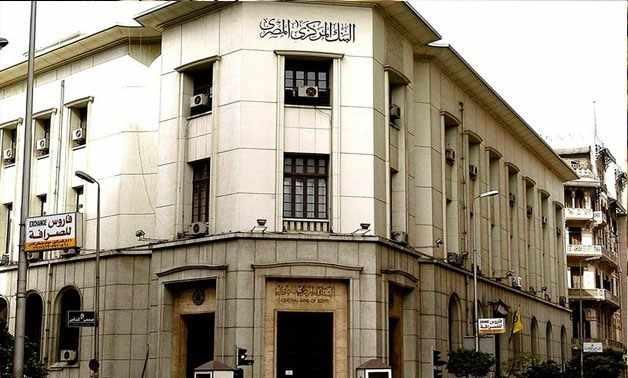 egypt bills bonds bank issues