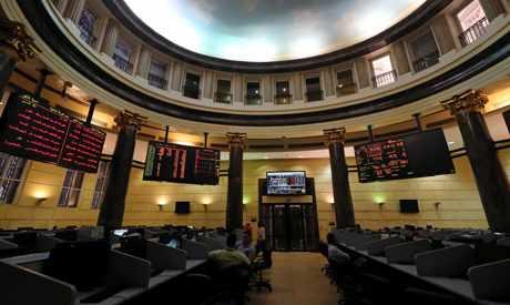 egypt bonds sovereign sukuk islamic