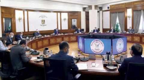 egypt capital administrative govt government