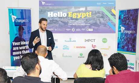 egypt changelabs ups funds promising