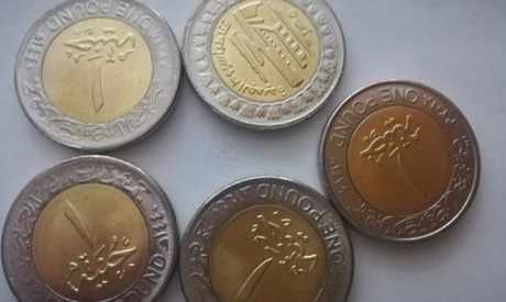egypt coins egp demand