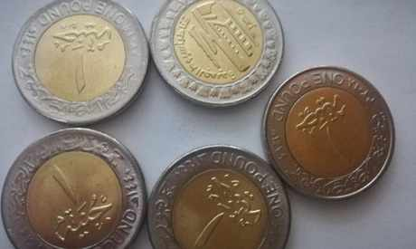 egypt coins egp shortages