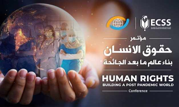 egypt conference human rights building