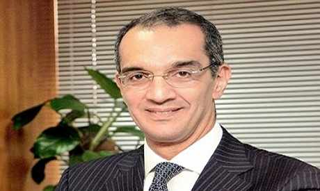 egypt digital services exports communications