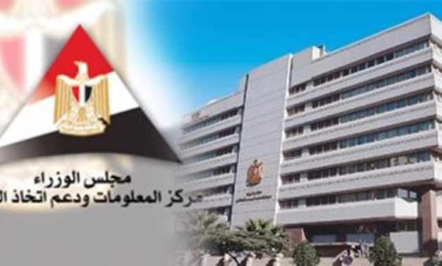 egypt economic cabinet idsc world