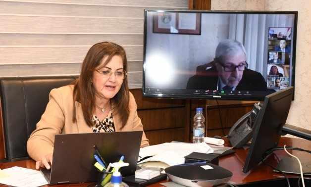 egypt economic research forum spread