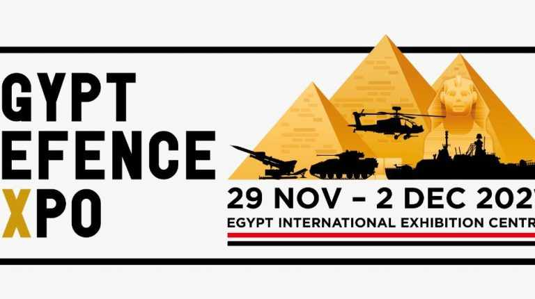 egypt, edition, edex, november, launch,